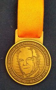 Dr Verwoerd medalje